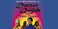 Doctor Quynh (2009)